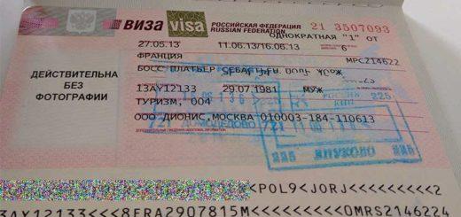 Préparer son voyage en rusie : Visa, vol, hébergement